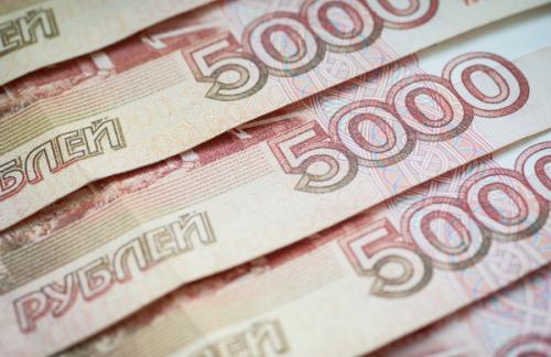 Минфин предсказал сокращение Резервного фонда РФ до 1 трлн рублей