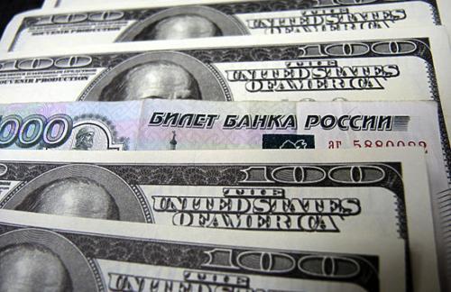 Украина окончательно отказалась выплачивать России долг в $3 млрд
