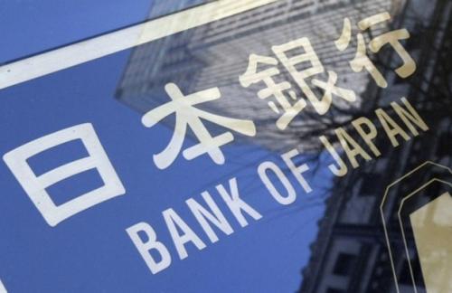 Банк Японии отказался от расширения стимулов