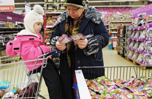 Инфляция в январе достигла максимума с 1999 года