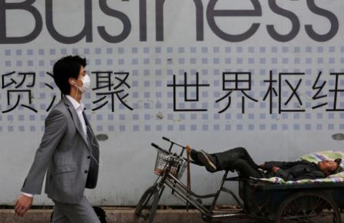 Инфляция в Китае в августе была рекордной за год
