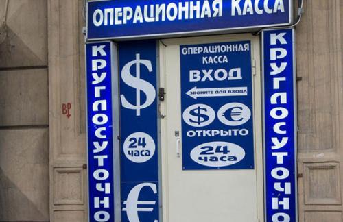 Несмотря на падение доходов, меньше покупать валюты россияне не стали