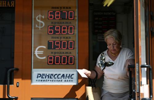 Евро вырос до 76,81 рубля