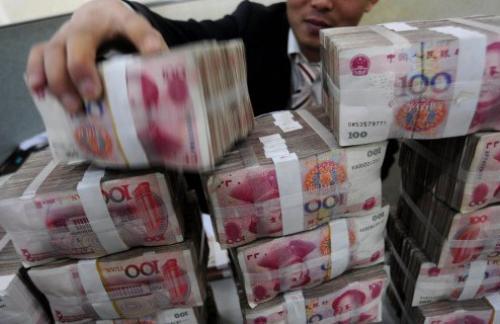 Китай готовит стимулы на более чем 1 трлн юаней