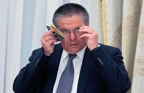 Улюкаев оценил возможный рост экономики с 2017 года в 4–4,5%
