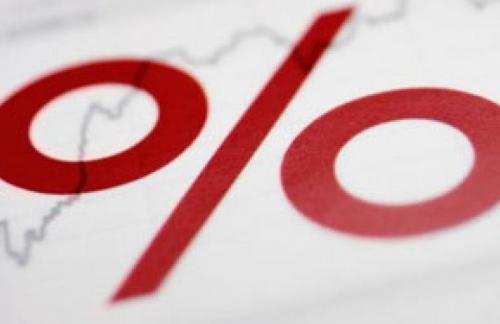 Силуанов: инфляция в России по итогам года составит около 11%