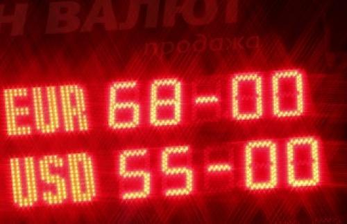 Моисеев: резких скачков курса рубля не будет
