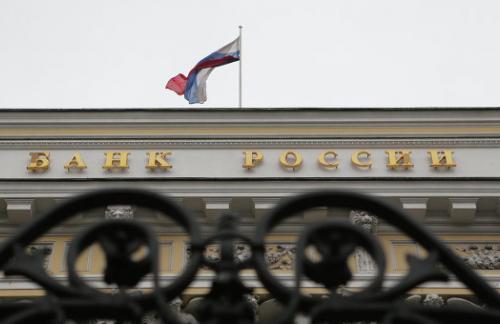 В КПРФ предлагают проверить деятельность Центрального банка