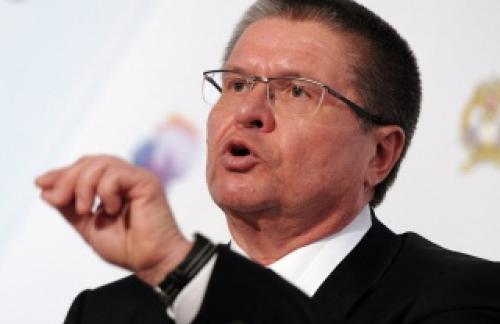 Улюкаев: снижения экономики в 2016 году не избежать