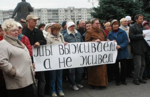 Госдума рассмотрит законопроект о пособии для бедных