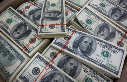 ЦБ резко повысил курсы доллара и евро
