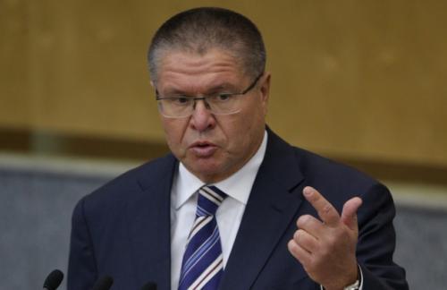 План поддержки экономики обойдется РФ в 880 млрд руб