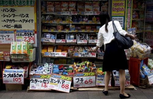 Инфляция в Японии осталась на нулевом уровне