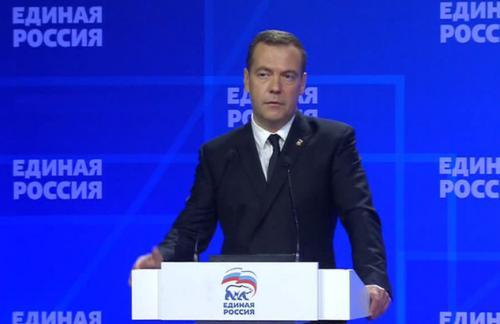 Медведев: рост экономики возможен только за счет внутренних ресурсов