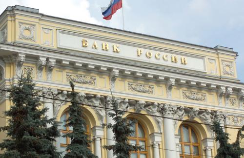 Путин поставил задачу ЦБ обеспечить стабильный рубль