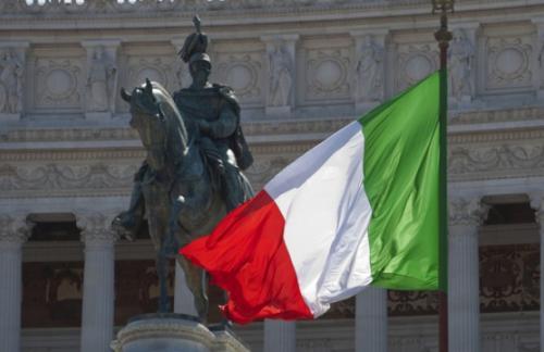 МВФ снизил прогноз роста экономики Италии