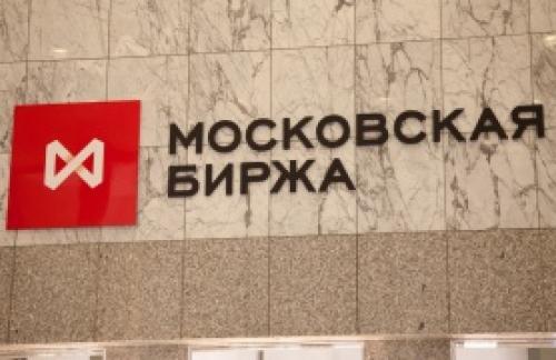 Доллар пробивал уровень 77 рублей