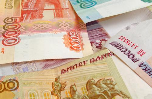 Экономисты назвали курс рубля к осени