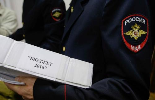Президент РФ утвердил госбюджет на 2016 г.