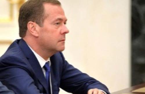 Медведев поручил сократить социально-экономический разрыв между регионами