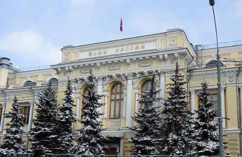 Россия отменит часть антитурецких санкций