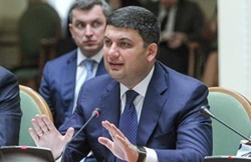 Гройсман поверил в рост экономики Украины до конца года