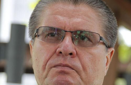 Улюкаев оценил шансы РФ выиграть суд по долгу Украины