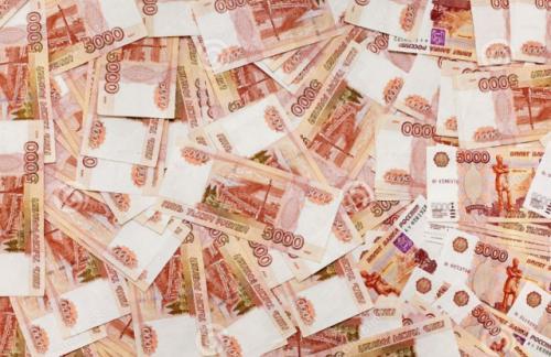 Минфин: дефицит бюджета в 2015 году – 2,6% ВВП