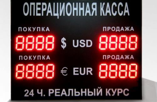 ЦБ: спрос россиян на валюту резко упал в декабре