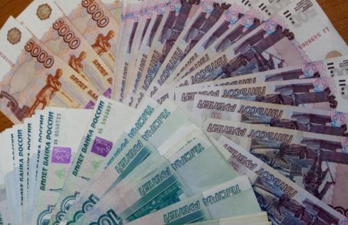 Минфин: дефицит бюджета в 2016 г. — 3,2% ВВП
