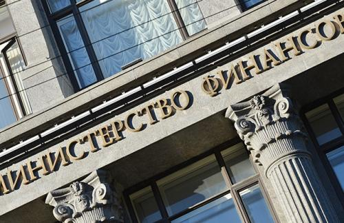 Без реформ российская экономика впадет в стагнацию на 15 лет, подсчитали в Минфине