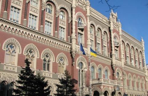 Международные резервы Украины достигли $14 млрд