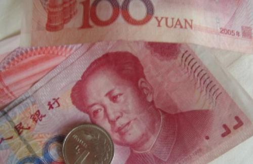 Китай продлит валютные торги для глобализации юаня