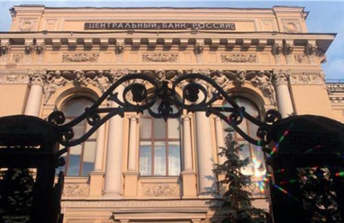 ЦБ понизил официальный курс рубля