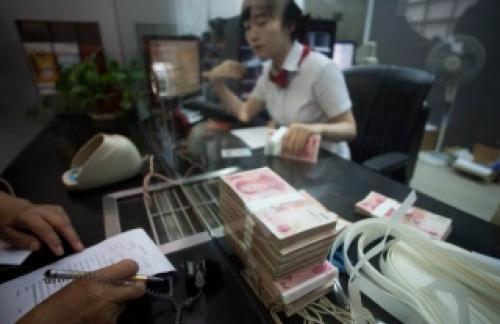 Отток капитала из Китая превысил $500 млрд