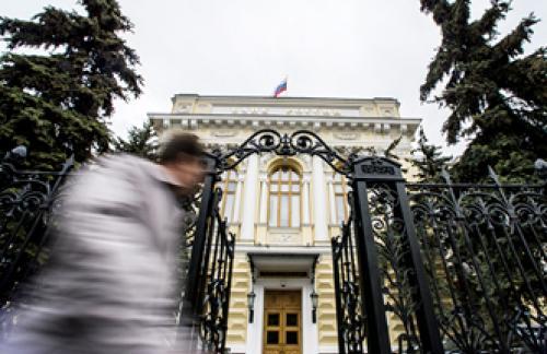 Центробанк попросили снизить ключевую ставку до 8%
