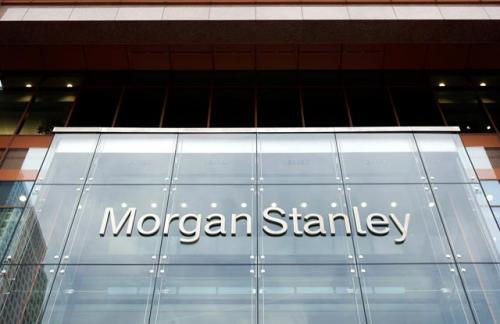 Morgan Stanley ухудшил прогноз российской экономики на следующий год