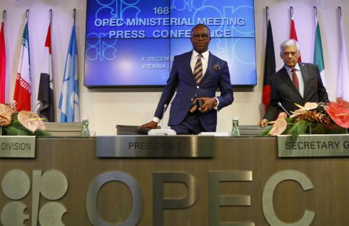Участники саммита ОПЕК решили сохранить квоты на добычу нефти на прежнем уровне