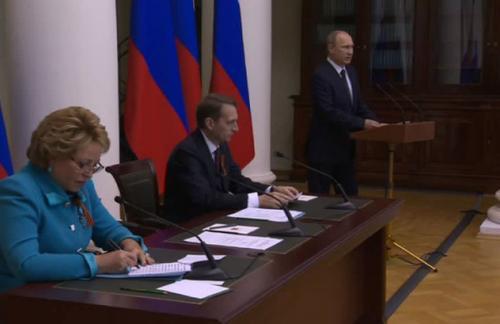 Путин: из-за санкций Россия недополучила 160 миллиардов долларов