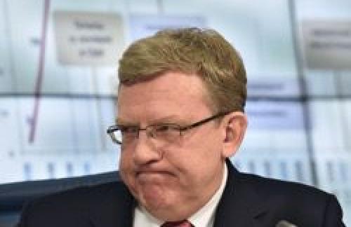 Кудрин предсказал падение экономики России на 4 процента