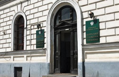 Поступления от таможни в бюджет РФ сократились на треть за полгода