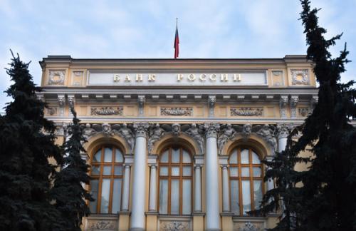 Центробанк: Реальный курс рубля вырос по отношению к доллару и евро