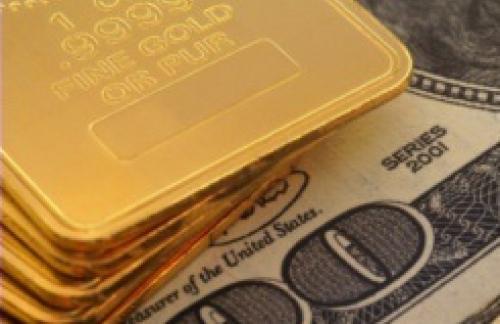 Международные резервы в октябре упали на $1,6 млрд
