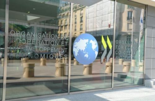 ОЭСР ухудшила прогноз мировой экономики