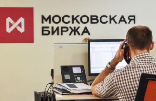 Рубль остался без поддержки