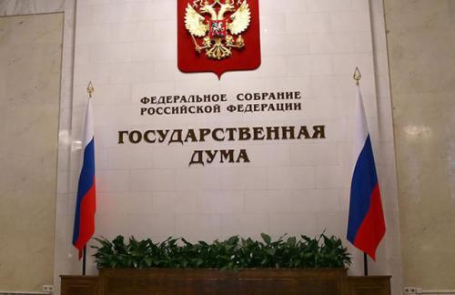 Госдума сделала российский бюджет однолетним