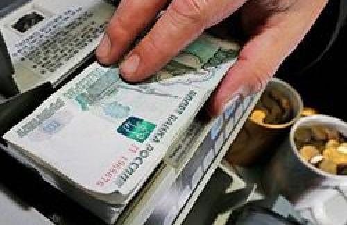 ВЭБ обнаружил замедление обвала ВВП России