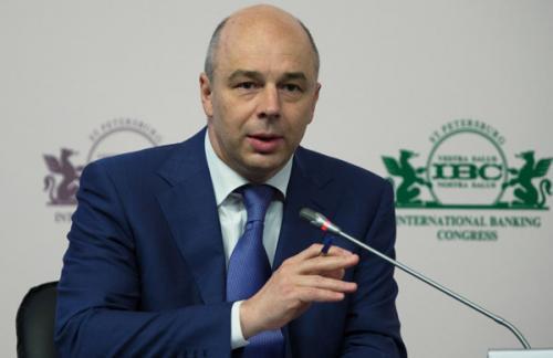 Силуанов призвал Банк России продолжить снижение ключевой ставки