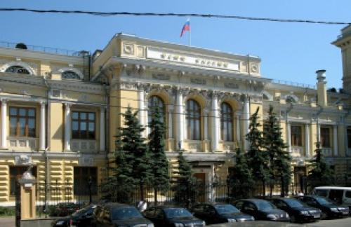 ЦБ РФ еще не созрел для покупки валюты