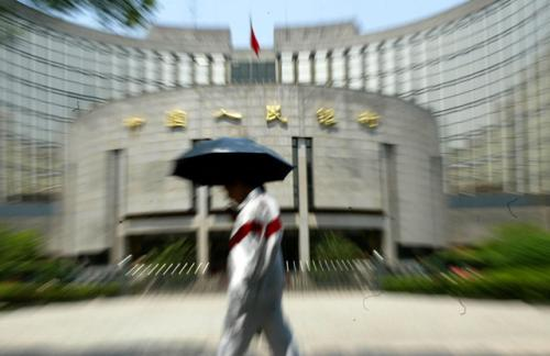 Китайский ЦБ за 6 дней влил в финансовую систему страны более 65 млрд долларов